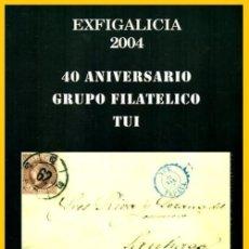 Sellos: 40 AÑOS DEL GRUPO FILATELICO DE TUY. TUI. SELLOS. FILATELIA. GALICIA.. Lote 226423165