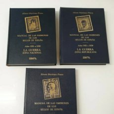 Francobolli: 3 TOMOS MANUAL DE LAS EMISIONES DE LOS SELLOS DE ESPAÑA. LA REPÚBLICA AÑOS 1931 A 1939 EDIFIL. Lote 226431975