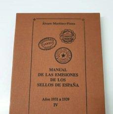 Sellos: TOMO IV MANUAL DE LAS EMISIONES DE LOS SELLOS DE ESPAÑA. AÑOS 1931 1939 ÁLVARO MARTÍNEZ PINNA EDIFIL. Lote 226437150