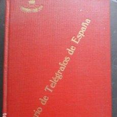 Sellos: ANUARIO TELEGRAFOS DE ESPAÑA 1934 299 PAGS IMPECABLE ESTADO. Lote 226595445