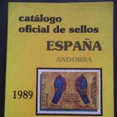 Sellos: CATALOGO DE SELLOS EXPEDIDO POR CORREOS. Lote 226622535