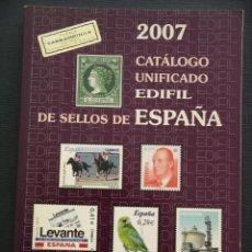 Sellos: CATALOGO EDIFIL DE ESPAÑA. Lote 226622865