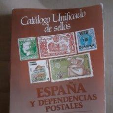 Sellos: CATÁLOGO UNIFICADO DE SELLOS, AÑO 1987. Lote 226859135