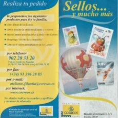 Selos: ESPAÑA. SELLOS ... Y MUCHO MÁS. BOLETÍN INFORMATIVO Nº 1. OTOÑO 2005. Lote 227005795