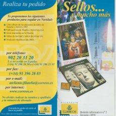 Selos: ESPAÑA. SELLOS ... Y MUCHO MÁS. BOLETÍN INFORMATIVO Nº 2. INVIERNO 2005. Lote 227019360