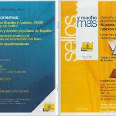 Selos: ESPAÑA. SELLOS ... Y MUCHO MÁS. BOLETÍN INFORMATIVO Nº 18. 4º TRIMESTRE 2009. Lote 227022690