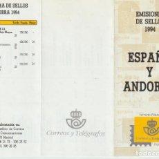 Selos: ESPAÑA. FOLLETO EMISIONES DE SELLOS 1994. SERVICIO FILATÉLICO. Lote 227023745