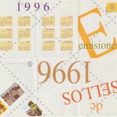 Selos: ESPAÑA. FOLLETO EMISIONES DE SELLOS 1996. SERVICIO FILATÉLICO. Lote 227024025