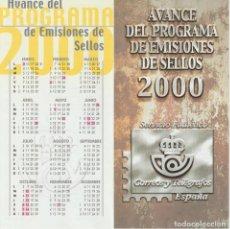 Selos: ESPAÑA. FOLLETO EMISIONES DE SELLOS 2000. SERVICIO FILATÉLICO. Lote 227024460