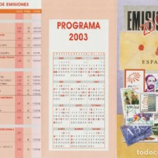 Selos: ESPAÑA. FOLLETO EMISIONES DE SELLOS 2003. SERVICIO FILATÉLICO. Lote 227024685