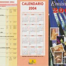 Selos: ESPAÑA. FOLLETO EMISIONES DE SELLOS 2004. SERVICIO FILATÉLICO. Lote 227024795