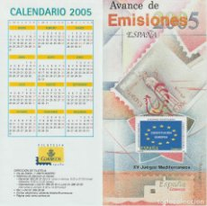 Selos: ESPAÑA. FOLLETO EMISIONES DE SELLOS 2005. SERVICIO FILATÉLICO. Lote 227024880