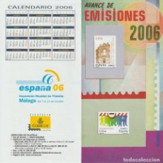 Selos: ESPAÑA. FOLLETO EMISIONES DE SELLOS 2006. SERVICIO FILATÉLICO. Lote 227024985