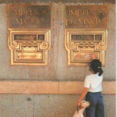 Francobolli: TARJETA FELICITACIÓN NAVIDAD 1992. SERVICIO FILATÉLICO. Lote 227025735