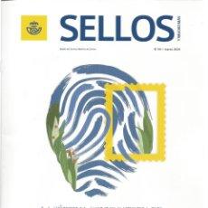 Francobolli: SELLOS Y MUCHO MÁS 59 2020 REVISTA INCLUYE FICHAS NUEVOS SELLOS ENFERMERIA A TRAVES FILATELIA. Lote 228099680