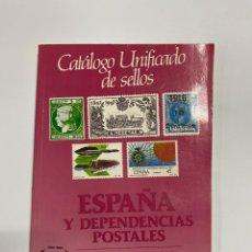 Francobolli: ESPAÑA Y DEPENDENCIAS POSTALES. EUROPA C.E.P.T 1989. CATÁLOGO UNIFICADO DE SELLOS. EDIFIL. PAGS:248. Lote 230242690