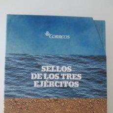 Sellos: ER * SELLOS DE LOS TRES EJERCITOS * CORREOS. Lote 231246195