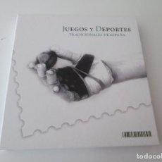 Sellos: ER * JUEGOS Y DEPORTES TRADICIONALES DE ESPAÑA * CORREOS. Lote 231247315