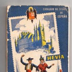 Sellos: CATÁLOGO DE SELLOS DE ESPAÑA HEVIA 1958. Lote 233573775
