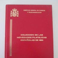 Sellos: ER * COLECCIÓN DE LAS NOVEDADES FILATELICAS ESPAÑOLAS DE 1981. Lote 235605830