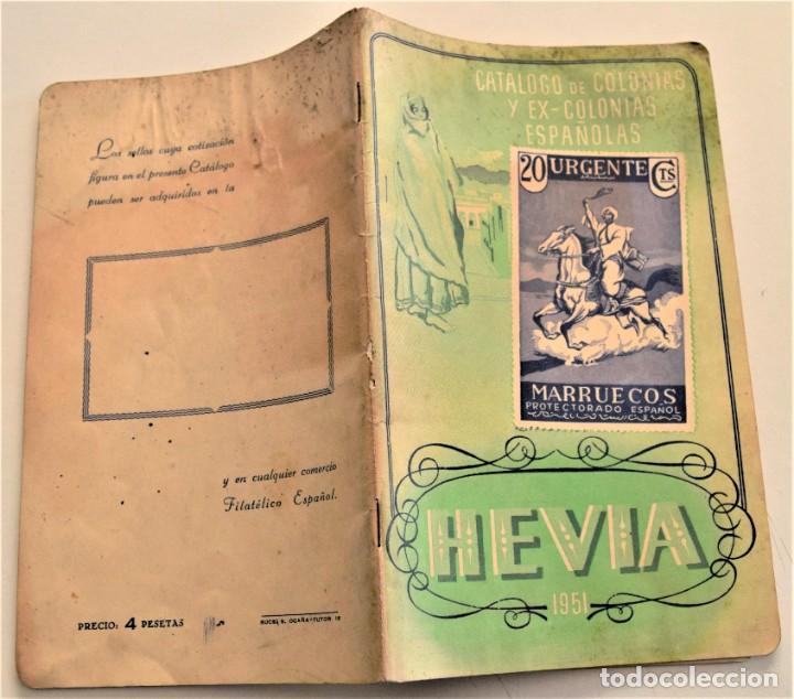 Sellos: HEVIA - CATÁLOGO DE COLONIAS Y EX-COLONIAS ESPAÑOLAS - AÑO 1951 - ABUNDANTES ILUSTRACIONES - Foto 2 - 236488230