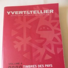 Sellos: CATALOGO DE ULTRAMAR DE 2008, IVER TELLIER, USADO BUEN ESTADO VOLUMEN 4. Lote 237330560