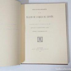 Sellos: LIBRO RESEÑA HISTORICA DESCRIPTIVA DE LOS SELLO DE CORREOS DE ESPAÑA - ANTONIO FERNANDEZ DUERO. Lote 238635305