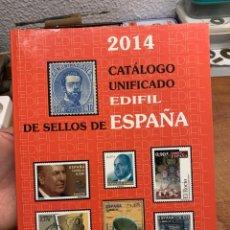 Sellos: CATÁLOGO UNIFICADO EDIFIL DE SELLOS ESPAÑOLES. Lote 240793625