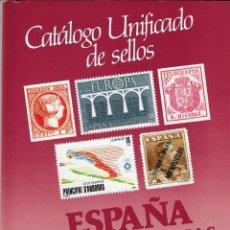 Sellos: CATÁLOGO UNIFOCADO DE SELLOS ESPAÑA Y DEPENDENCIAS POSTALES - EUROPA C.E.P.T 1985 - EDIFIL.. Lote 243795530