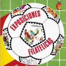 Sellos: EXPOSICIONES FILATÉLICAS - EXPOFIL MUNDIAL 82 - CATÁLOGO OFICIAL.. Lote 243801630
