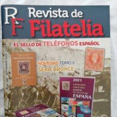 Sellos: REVISTA DE FILATELIA RF SEPTIEMBRE 2020 - NÚMERO 584 - NUEVA. Lote 244799260
