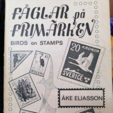 Sellos: CATÁLOGO AKE ELIASSON SELLOS MUNDIALES DE AVES 1975. Lote 245005245