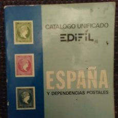 Sellos: ANTIGUO CATÁLOGO EDIFIL 1980. Lote 245989950