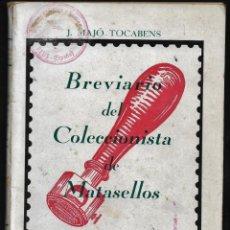 Sellos: BREVIARIO DEL COLECCIONISTA DE MATASELLOS - J. MAJO TOCABENS - 1947 - ED. RAMON SOPENA. Lote 249372415