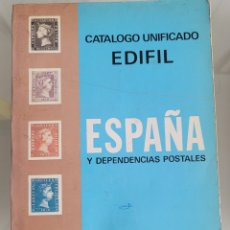 Sellos: CATÁLOGO SELLOS EDIFICIOS 1973. Lote 252683875