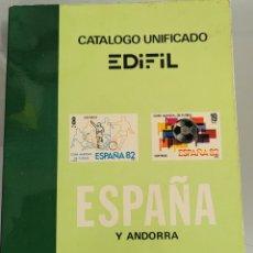 Sellos: CATÁLOGO SELLOS EDIFIL 1981. Lote 252683985