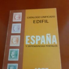 Sellos: CATALOGO EDIFIL DE 1975. Lote 253043425