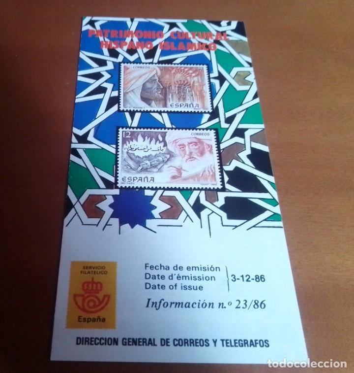 FOLLETO INFORMACION Nº 23/86 PATRIMONIO CULTURAL HISPANO ISLAMICO 3-12-86 (Filatelia - Sellos - Catálogos y Libros)