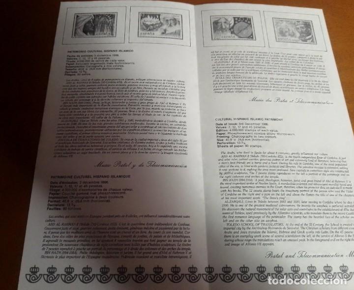 Sellos: FOLLETO INFORMACION Nº 23/86 PATRIMONIO CULTURAL HISPANO ISLAMICO 3-12-86 - Foto 2 - 253470345