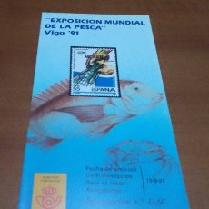 Sellos: FOLLETO INFORMACION Nº 13/91 EXPOSICION MUNDIAL DE LA PESCA VIGO 10-9-91. Lote 254747605