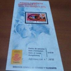 Sellos: FOLLETO INFORMACION Nº 14/91 JUEGOS OLIMPICOS BARCELONA 92 SERIE PRE-OLIMPICA VII 3-10-91. Lote 254748050