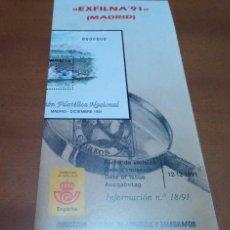 Sellos: FOLLETO INFORMACION Nº 18/91 EXFILNA 91 MADRID 12-12-91. Lote 254749495