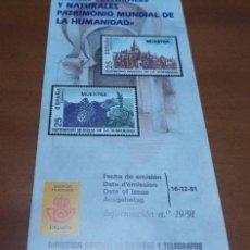 Sellos: FOLLETO INFORMACION Nº 19/91 BIENES CULTURALES Y NATURALES PATRIMONIO MUNDIAL HUMANIDAD 16-12-91. Lote 254749890