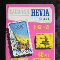 Sellos: CATÁLOGO HEVIA DE ESPAÑA 1968-69 IMPECABLE EX-COLONIAS Y PROVINCIAS AFRICANAS 22 EDICIÓN. Lote 254947345