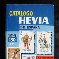 Sellos: CATÁLOGO HEVIA DE ESPAÑA 1977-78 IMPECABLE EX-COLONIAS Y PROVINCIAS AFRICANAS 31 EDICIÓN. Lote 254947555