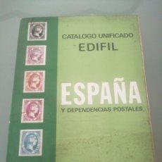 Sellos: LIBRO CATÁLOGO UNIFICADO EDIFIL. ESPAÑA Y DEPENDENCIAS POSTALES. AÑO 1974. Lote 256166360