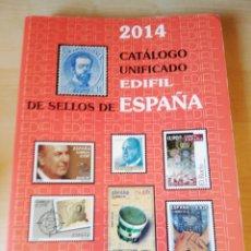 Timbres: CATALOGO SELLOS ESPAÑA EDIFIL. Lote 257764175
