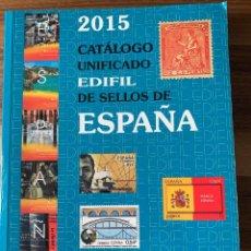Sellos: CATALOGO EDIFIL ESPAÑA 2015. Lote 258023600