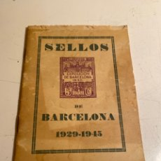 Sellos: SELLOS DE BARCELONA. Lote 258079310