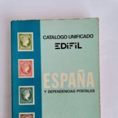Sellos: CATALOGO UNIFICADO EDIFIL ESPAÑA 1980. Lote 260829025